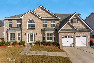 Fairburn Single Family Home Under Contract: 7151 Caspian Dr