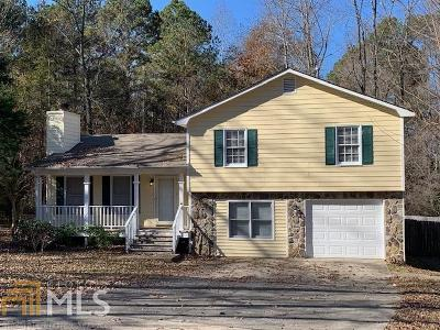 Mcdonough Single Family Home New: 120 Vesta Ct