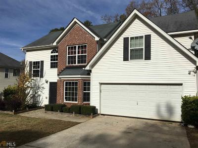 Hampton Single Family Home Under Contract: 1041 Bluecoat Cir