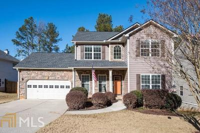 Carroll County Single Family Home New: 213 Indian Lake Trl