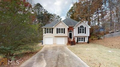 Monroe, Social Circle, Loganville Single Family Home Under Contract: 385 Big Game Way