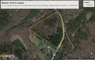 Monticello Residential Lots & Land New: Aldridge