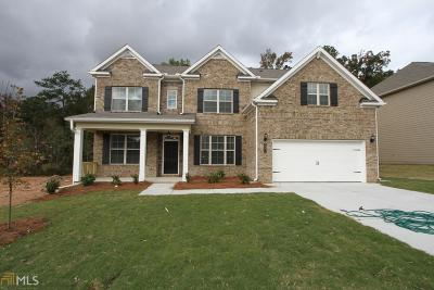 Lawrenceville Single Family Home Under Contract: 900 Jacobs Farm Dr #1A