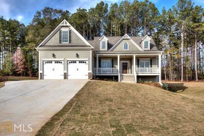 Euharlee Single Family Home Under Contract: 15 Riverview Trl