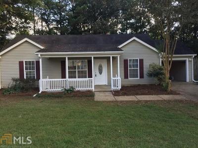 Carroll County Single Family Home New: 110 Villa Rosa Way