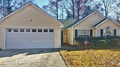 Jonesboro Single Family Home Under Contract: 421 Rosewood Cir
