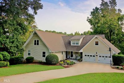 Dekalb County Single Family Home New: 1674 E Gate Dr