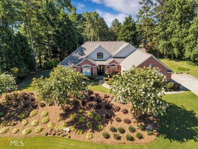 Barrow County, Forsyth County, Gwinnett County, Hall County, Newton County, Walton County Single Family Home Under Contract: 2015 Marina Way
