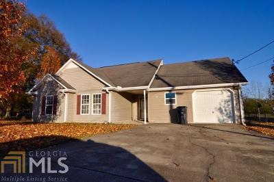 Bowdon Single Family Home New: 124 Scarlett Pl