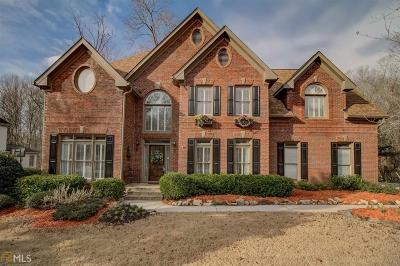 Dacula Single Family Home For Sale: 1852 Bakers Mill Rd
