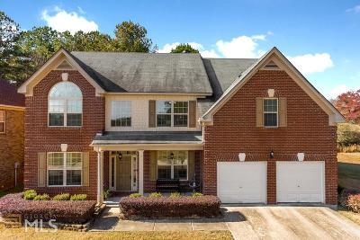 Covington Single Family Home Under Contract: 40 Halibut Cir