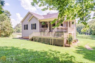 Cherokee County Single Family Home Back On Market: 2180 Flatbottom Rd
