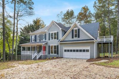 Powder Springs Single Family Home Under Contract: 1130 Holland Rd