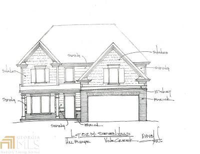 Dallas Single Family Home New: 323 Cobblestone Trl