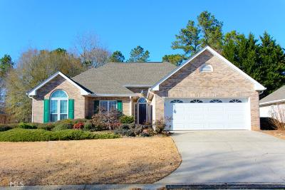 Carrollton Single Family Home New: 205 Plantation Walk