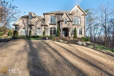 Mableton Single Family Home Under Contract: 942 Pebblebrook Rd
