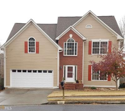Dawson County, Forsyth County, Gwinnett County, Hall County, Lumpkin County Single Family Home Under Contract: 929 Bexhill Dr