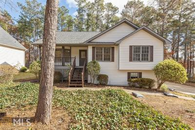 Woodstock Single Family Home Under Contract: 533 Brooksdale Dr