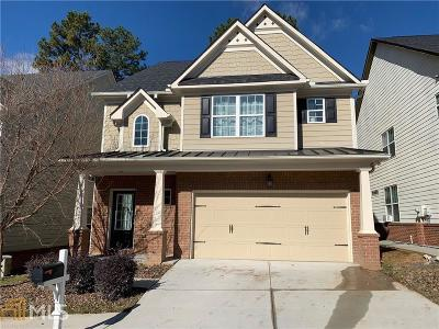 Norcross Single Family Home Under Contract: 5491 Boyer