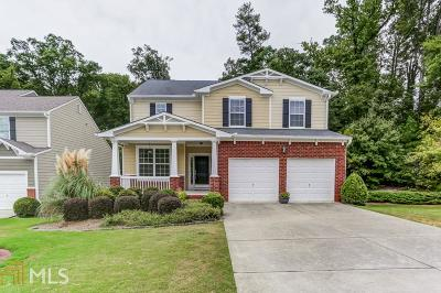 Cobb County Single Family Home New: 1513 Justine Way