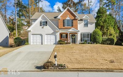 Suwanee Single Family Home New: 2165 Pendleton Pl