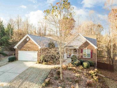 Jefferson GA Single Family Home New: $245,000