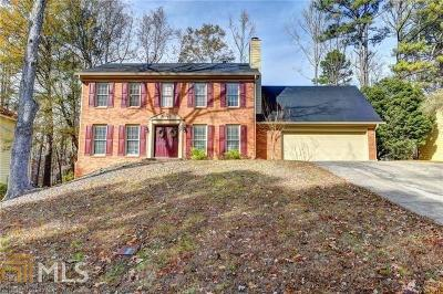 Single Family Home Under Contract: 6389 Station Mill Expressway