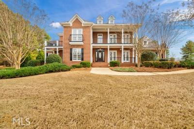 Bishop Single Family Home Under Contract: 1031 Lexington Ct