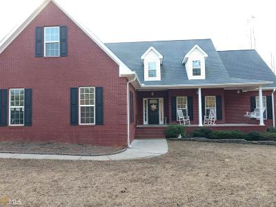 Carroll County Single Family Home New: 246 Spearman Rd