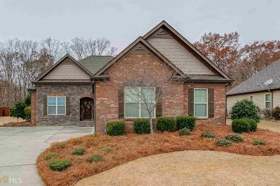 Braselton Single Family Home New: 271 Bakers Farm Cir