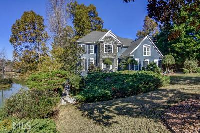 Fayetteville Single Family Home Under Contract: 265 Hidden Lake Dr