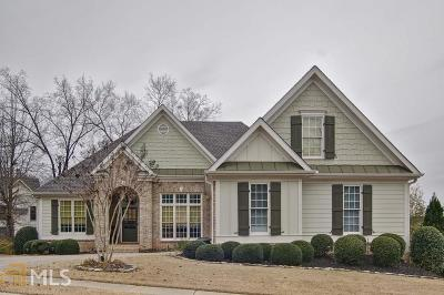 Kennesaw GA Single Family Home New: $379,900