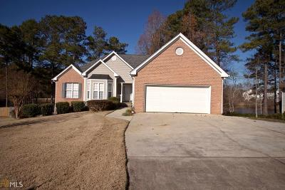 Gwinnett County Single Family Home New: 3855 Weeping Willow