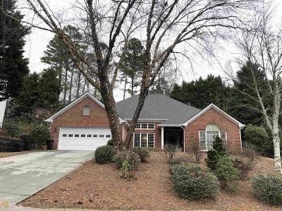 Gwinnett County Single Family Home New: 4629 Kiplin Lake Ct