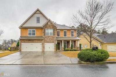 Powder Springs Single Family Home Under Contract: 2031 Robertford Way
