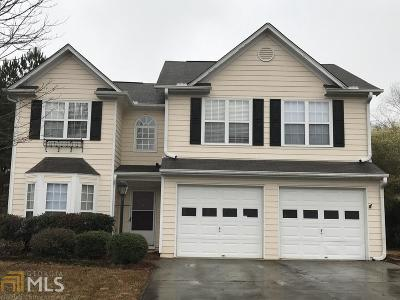 Suwanee Rental New: 3977 Brushy Ridge Way