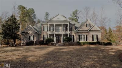 Tyrone Single Family Home Under Contract: 110 Kettering Trce