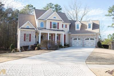 Henry County Single Family Home New: 125 Archstone Sq