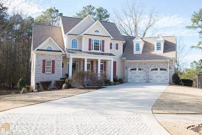 Mcdonough Single Family Home New: 125 Archstone Sq