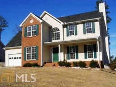 Lawrenceville Rental New: 1228 Melrose Forest Ct S