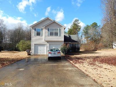 Jefferson Single Family Home Under Contract: 128 E Hamilton Dr