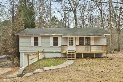 Newnan Single Family Home New: 60 Tinica Way