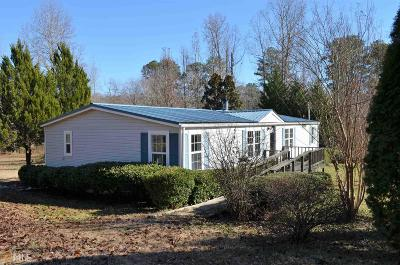 Carroll County Single Family Home New: 60 Rock Springs Lake Dr
