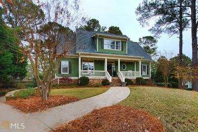 Greensboro, Eatonton Single Family Home For Sale: 137 Iron Horse Dr