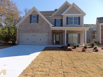 Lawrenceville Rental New: 1045 Overlook Walk Way