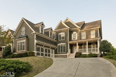 Marietta Single Family Home New: 1265 Emma Jean Pl