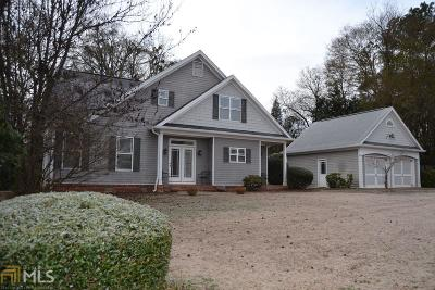 Carrollton Single Family Home New: 101 Grove Park Dr