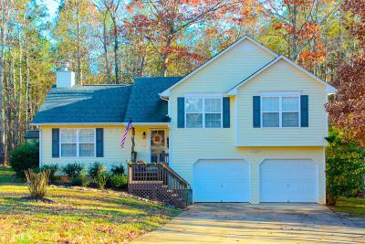 Carroll County Single Family Home New: 208 Thompson Hill Overlook