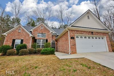 Carrollton Single Family Home New: 151 Laurel Creek Ct