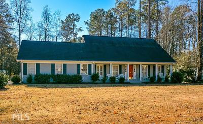 Roswell Rental New: 255 Pinebrook Way